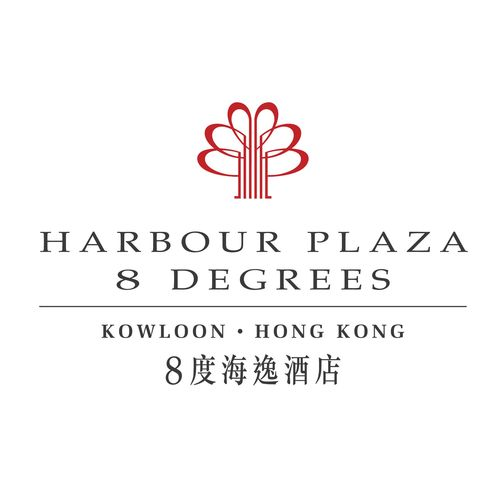 Harbour Plaza 8 Degrees | At Your Service – Serviced Apartment Listing