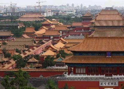 China Serviced Apartments