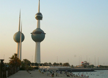 Kuwait City Serviced Apartments