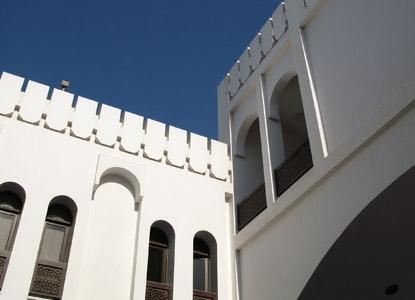 Qatar Serviced Apartments