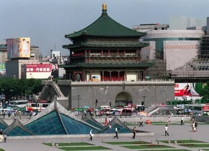 Xi'an Serviced Apartments