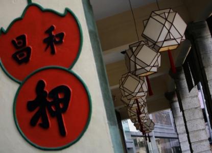 Wan Chai Serviced Apartments