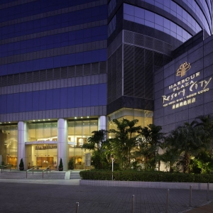 Hong Kong Serviced Apartment - Harbour Plaza Resort City